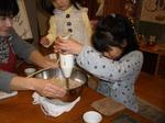 2013/02/08食育・味噌作り③.JPG