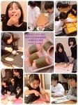 桜餅・いちご大福作りと箸置で文様を学ぶ和食卓育